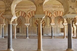 Conjunto Arqueológico Madinat Al-Zahra