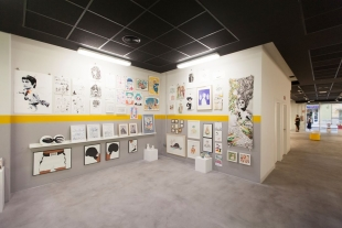 Galería Pepita Lumier