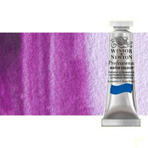 Acuarela Artist Winsor & Newton color violeta de quinacridona 550 (5 ml) S3