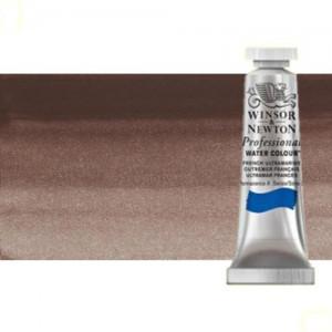 Totenart-Acuarela Artist Winsor & Newton color marrón oscuro Winsor  (5 ml)