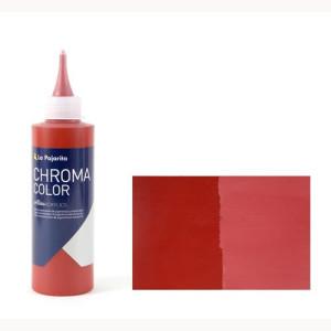 Totenart - Acrílico La Pajarita Rojo Óxido de Hierro Chroma Color (200 ml.)