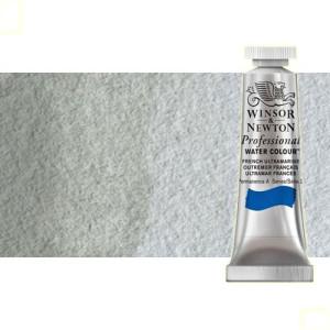 totenart-acuarela-artist-gris-davy-tubo-5-ml-winsor-newton