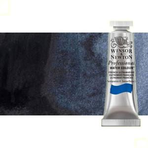 totenart-acuarela-artist-gris-de-payne-tubo-5-ml-winsor-newton