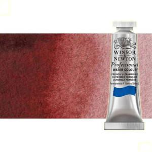 totenart-acuarela-artist-marron-perileno-tubo-5-ml-winsor-newton