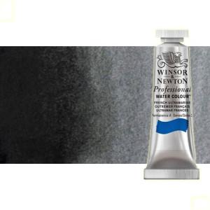 totenart-acuarela-artist-negro-de-humo-tubo-5-ml-winsor-newton
