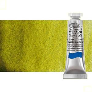 totenart-acuarela-artist-oro-verde-tubo-5-ml-winsor-newton