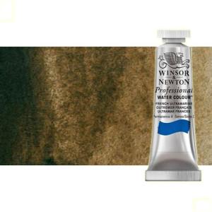 totenart-acuarela-artist-pardo-vandyke-tubo-5-ml-winsor-newton