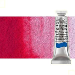 totenart-acuarela-artist-rojo-quinacridona-tubo-5-ml-winsor-newton