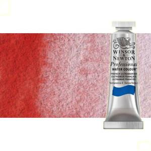 totenart-acuarela-artist-rosa-dorado-tubo-5-ml-winsor-newton