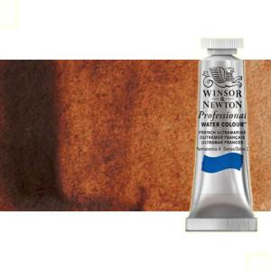 totenart-acuarela-artist-siena-tostada-tubo-5-ml-winsor-newton