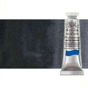 totenart-acuarela-artist-tinta-neutra-tubo-5-ml-winsor-newton