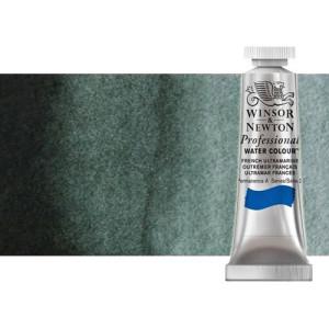 Acuarela Artist Winsor & Newton color verde de perileno (5 ml)