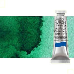 totenart-acuarela-artist-verde-winsor-(sombra-amarilla)-tubo-5-ml-winsor