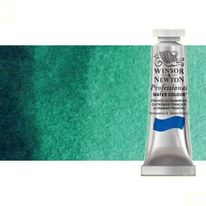 totenart-acuarela-artist-verde-winsor-(sombra-azul)-tubo-5-ml-winsor-new