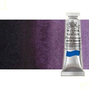 totenart-acuarela-artist-violeta-perileno-tubo-5-ml-winsor-newton
