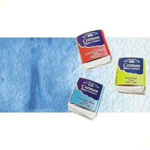 totenart-acuarela-cotman-winsor-newton-azul-ceruleo-tono-medio-godet