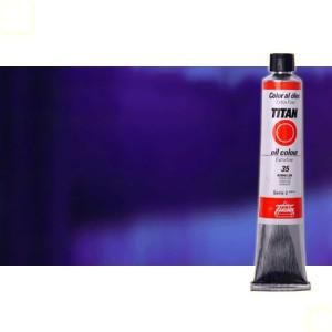 totenart-oleo-titan-extrafino-56-azul-ultramar-oscuro-tubo-60-ml
