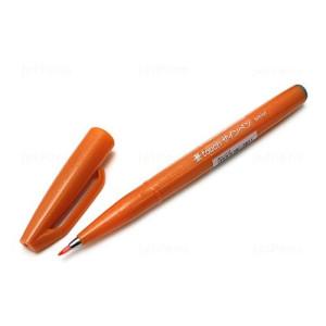 Rotulador Pincel Pentel Touch, Naranja