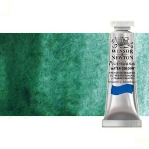 totenart-acuarela-artist-viridiano-tubo-5-ml-winsor-newton