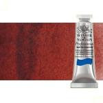 Acuarela Artist Winsor & Newton color granza pardo (5 ml)