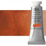 Acuarela Artist Winsor & Newton color rojo claro (14 ml)