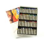 Caja pastel Oleo Sennelier 48 colores, Set Universal