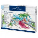 Set lápices de color acuarelables Goldfaber Aqua, Faber Castell (12 colores + accesorios)