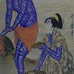 Tatuajes en arte japonés- Ramon Maiden