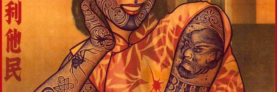 Entre la ilustración y el tatuaje