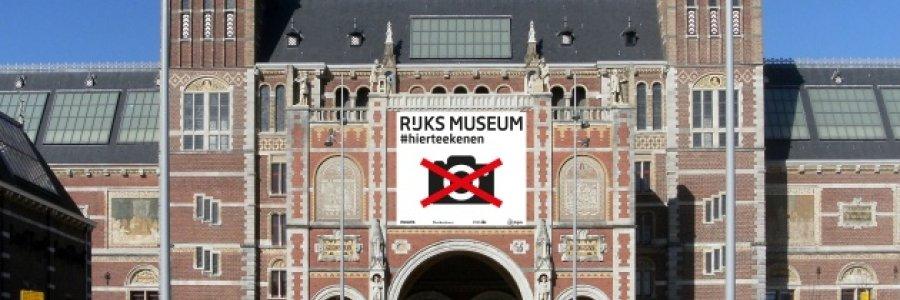 Rijksmuseum o cómo sustituir los móviles por lápices