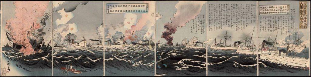 ukiyo-e-grabado-japones-totenart-noticias
