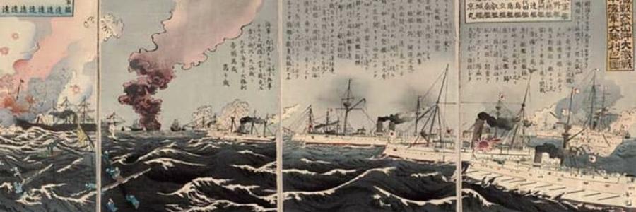 ¿Qué es el Ukiyo-e? El grabado japonés
