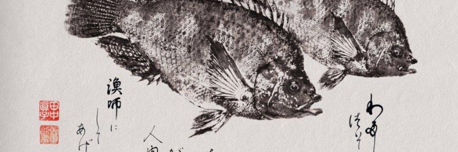 Gyotaku el arte de imprimir peces