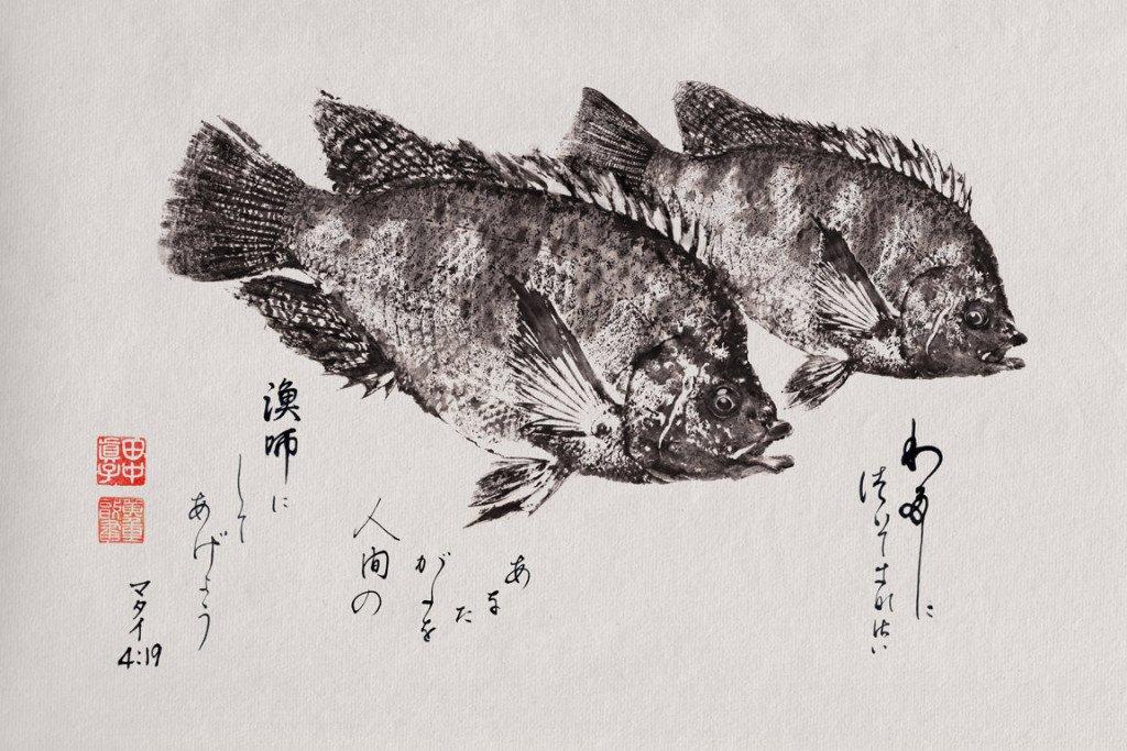Gyotaku el arte de imprimir peces - Tutoriales arte de Totenart